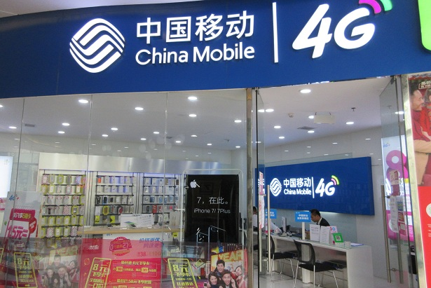 Usage of Mobile Devices is Continuously on the Rise in China